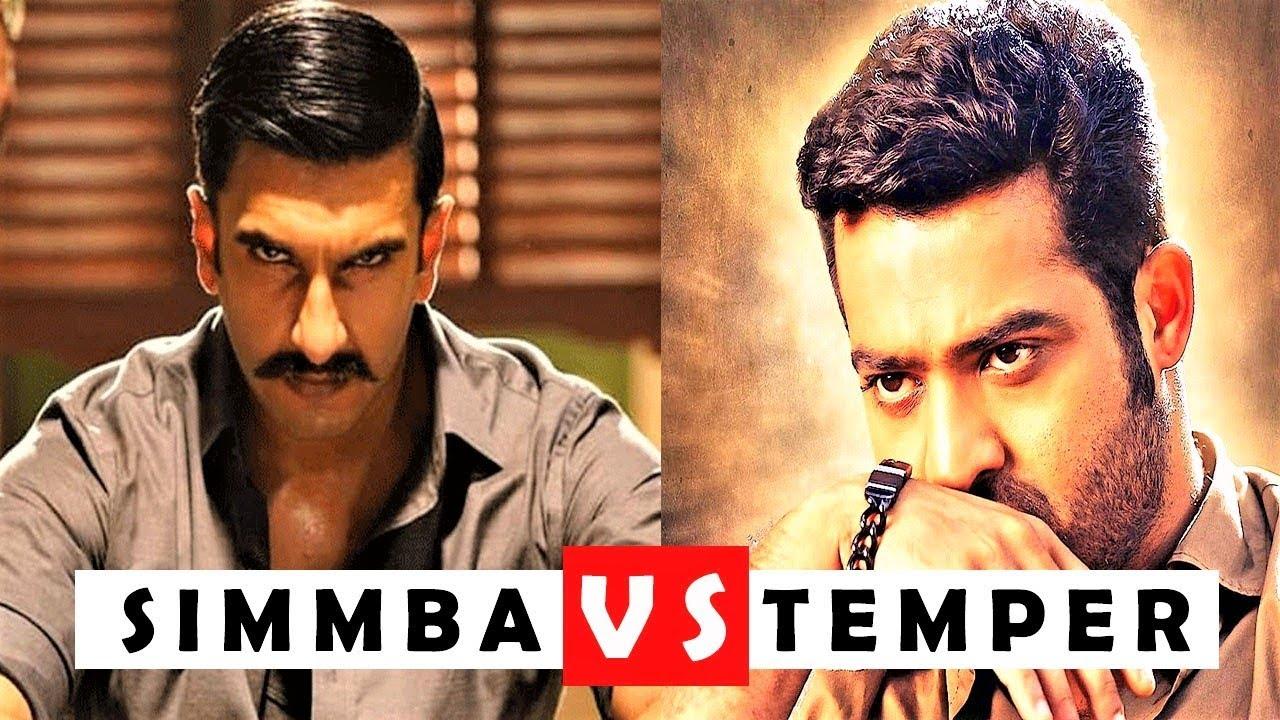 Simmba vs Temper Box Office Collection