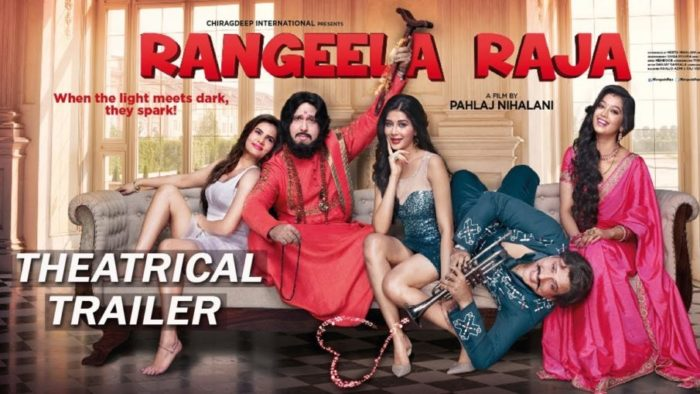 Rangeela Raja Full Movie Box Office Collection