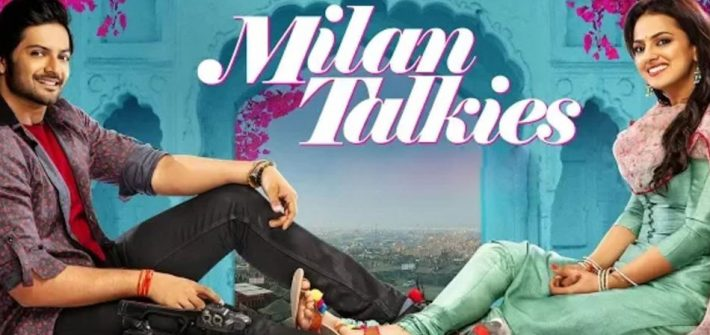 Milan Talkies Box Office Collection