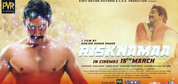 Risknamaa Box Office Collection