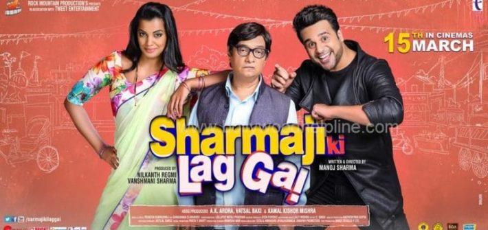 Sharmaji Ki Lag Gai Box Office Collection