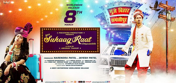 Yeh Suhaagraat Impossible Box Office Collection