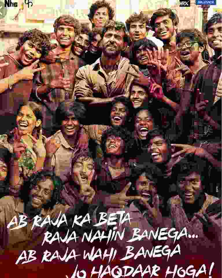 Super 30 Daywise Collection