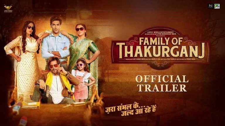 Family of Thakurganj Full Movie Download