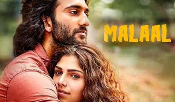 Malaal Daywise Box Office Collection