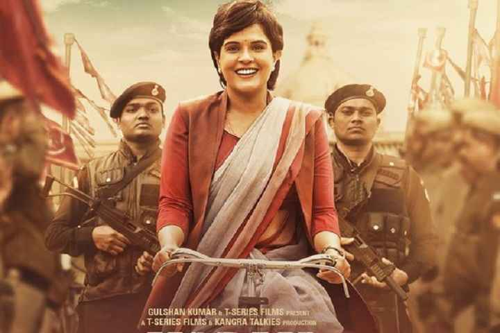 Madam Cheif Minister Box Office Collection